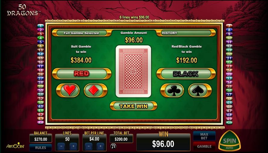 игровой автомат 50 Dragons игра на удвоение