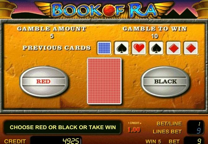 игровой автомат Book of Ra игра на удвоение